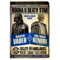 Vader us Kenobi